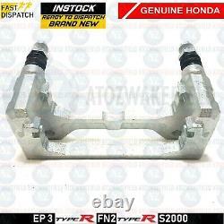 For Honda civic 2.0 Type R FN2 EP3 S2000 Front brake caliper carrier slider kit