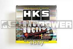 HKS Racing Suction ReLoaded Kit Honda Civic Type R FN2 70020-DH101 INDUCTION KIT