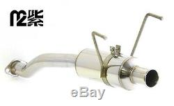 M2 Honda CIVIC Type R Ep3 Rear Back Box Exhaust Rolled Tip Style Spoon N1 Z2006